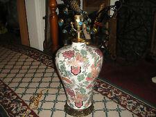 Superb Asian Floral Bulbous Vase Table Lamp-Colorful Flowers-Amazing Details-WOW