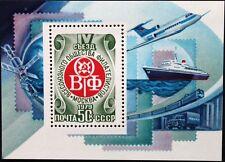 RUSSIA SOWJETUNION 1979 Block 141 S/S 4763 4 Allunion Kong. Philatelisten Schiff