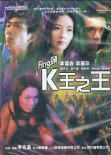 Fing's Raver DVD Loletta Lee Sam Lee Kevin Cheng Sophie Ngan NEW R0 Eng Sub
