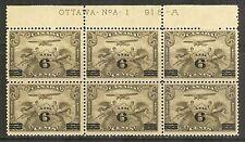 Canada #C3, 1932 Air Mail Overprint - Allegory of Flight, Top PB6 Unused HR