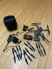 DJI Mavic Pro Quadcopter Drone (Used)