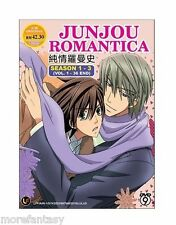 DVD Junjou Romantica Season 1-3 ( Vol. 1-36 End ) English SUB + Free Shipping