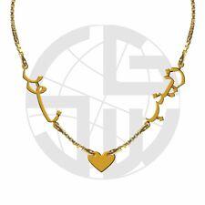 Nom Collier deux noms en arabe avec un cœur 22 ct plaqué or fait main