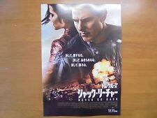 Jack Reacher: Never Go Back MOVIE FLYER Mini Poster Chirashi Japanese 28-9-1