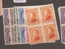 Honduras 1878 American Bank Note SC 30-6 MNH blocks of 4 (11cbb)