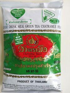 Thai Green Tea Milk Mix Number Tasteful Hot /Cold Drink From Thailand 200 g