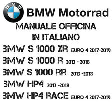 MANUALE OFFICINA IN ITALIANO BMW S 1000 XR RR R HP4 2013-2019 FILE VIA EMAIL