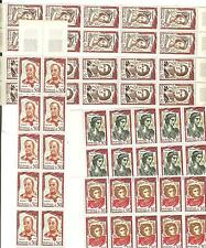 YVERT N° 1301 A 1305 x 10 PERSONNAGES CELEBRES  TIMBRES DE FRANCE Neufs **