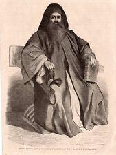 MELETHIOS BAJANELLES COUVENT STE CATHERINE SINAI EGYPT IMAGE 1864 ENGRAVING