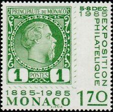 "MONACO N° 1456 ""1er TIMBRE DE MONACO, n°1 DE 1885, 1 F 70 VERT""NEUF xxTTB"