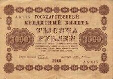 Rusia/russia rublo 1000 1918 pick 095 (3)