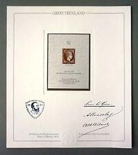 GREECE No. 1 OFFICIAL REPRINT UPU CONGRESS 1984 MEMBERS ONLY !! RARE !! z1044