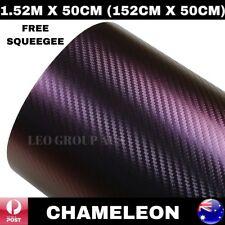 1.52M X 50CM CARBON FIBER CHAMELEON CAR VINYL WRAP FILM AIR RELEASE QUALITY