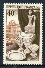 STAMP / TIMBRE FRANCE  N° 972 * METIERS D'ART / Neuf charnière COTE 3 €