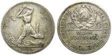 RUSIA. 50 KOPECKS. 1925. /2
