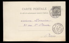 FRANCE COLONIES TUNISIA 1892 STATIONERY SUPERB MANOUBA