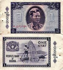 BURMA 1 Kyat Banknote World Paper Money Low Grade (VF) Currency Pick p52 1965