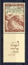 ISRAEL    MI# 15 HALF  TAB   CW € 60   ** MNH  PF   LUXE