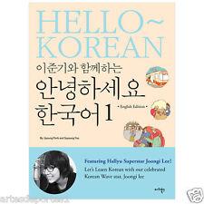 Lee Jun Ki Hello Korean K-Pop Kpop K-Drama Audio DVD New English Version Vol 1