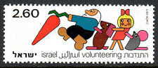 "Israel 621, Mnh. ""Let's Pull up Grandfather's Carrot"", 1977"