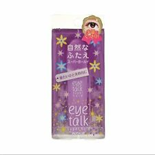 KOJI eye talk Clear Double Eyelid glue Super Hold purple japan