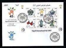 2017- Libya- Tripoli International Fair 2017- Handicarfts-  FDC