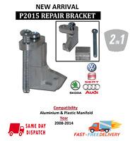 ADVANCED P2015 FAULT INTAKE MANIFOLD SWIRL FLAP AUDI VW SKODA SEAT FIX REPAIR