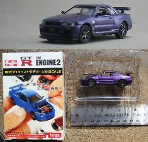 Targa Taccar The Engine 2 NISSAN Skyline GT-R R33 Purple 1/64 Scale Diecast 2008