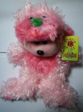 "SKANSEN BEANIE KID ""Q-T"" THE PINK MONSTER BEAR MWMT"