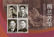 Sierra Leone 2014 MNH Mei Lanfang 120th Anniv 4v M/S Art Opera Qingyi Stamps