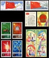 China 1979 J44-48 The 30th anniv.of  founding of China Stamps Complete set