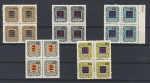 Portugal - Portuguese India B.O.B. Nice Complete Set in Blocks of 4 MNG