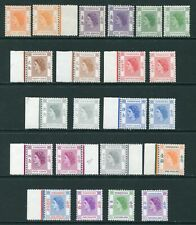 1954 Hong Kong QEII Definitive set stamps ( with shades)  Unmounted Mint U/M MNH