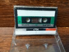 More details for sony bhf 120 cassette (used)