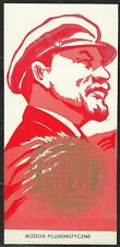 POLAND 1977 Matchbox Label - Cat.A#090 The 60th of the great Oct. Revol. LENIN
