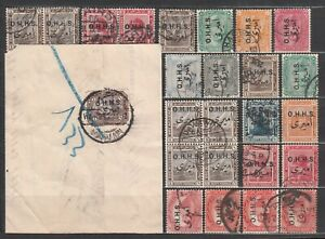 EGYPT   LOT OF 25 OFFICIAL OVERPRINTED STAMPS