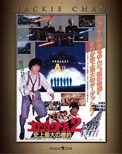 PROJECT A II : Jackie Chan -  Japan limited Blu-ray Extreme Edition