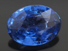 NATURAL MINE - OVAL RICH BLUE CEYLON SAPPHIRE 1.30 CT.