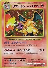 Pokemon Card Charizard 011/087 Holo 1st Edition Japanese CP6 20th Anniversary