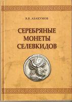 Silver Coins Seleucid Greek by Abakumov V. New