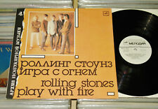 The Rolling Stones - LP (VG+) Play With Fire / Melodia USSR Russia 1988 (White)