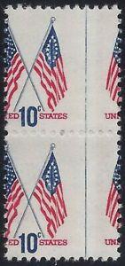 """1509 - Huge Misperf Error / EFO Vertical Pair W/Line """"Flag"""" Mint NH"""