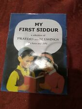 My First Siddur - a selection of Prayers and Blessings for boys and girls - 1989