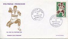 FDC / PREMIER JOUR POLYNESIE TIMBRE N° 69 / SPORT SAUT EN LONGUEUR  PAPEETE 1969