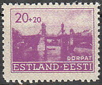 Stamp Germany Estland Mi 05 Sc NB2 1941 WWII EESTI Estonia Fascism Bridge MNH
