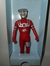 BANDAI Ultra Hero Series 10: Astra (from Ultraman Leo series)