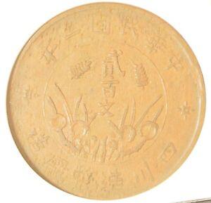 1913 China Szechuan 200 Cent Copper Coin NGC AU Ddtails
