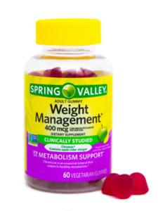 SPRING VALLEY WEIGHT MANAGEMENT VEGETARIAN GUMMIES, 60 CT+