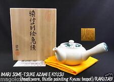 o4771,JPN,IMARI,NABESHIMA ware,T.Yamamoto,Thistle painting teapot