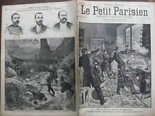 LPP 1892 N 168 UN ACCIDENT A L'ECOLE DE MEDECINE